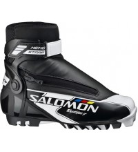 Лыжные ботинки SALOMON SKIATHLON Junior L (102844/325771) SNS Pilot